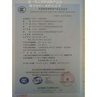 国标3C认证的北京金一鸣110阻火圈厂家批发