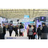 2018中国(上海)国际智能服务机器人展览会
