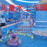 2017定制室内儿童水上乐园 思普瑞德儿童水上乐园厂家 泳池设备