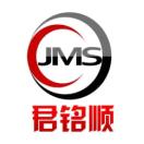 天津君铭顺商贸有限公司