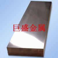 东莞巨盛加工定制高导电磷铜板,接插件用磷铜板,
