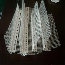 80克耐碱网格布 纤维网格布价格 抹墙网低价