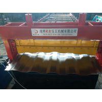 地鑫除尘箱板机设备 1230集装箱瓦楞板机 5峰波纹板生产设备