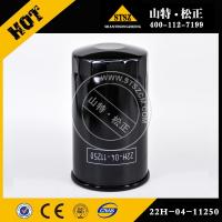 PC200-8滤芯保养件22H-04-11250小松配件原厂山特松正
