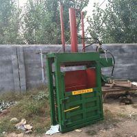 废纸箱液压打包机 棉纱下脚料压块机 富兴牌可回收旧物资压包机型号