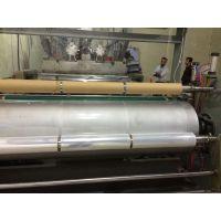 1500型三层共挤拉伸膜缠绕膜生产设备 伸缩膜生产厂家 拉伸膜机器