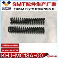 YAMAHA雅马哈飞达配件SS款 8MM固定扣弹簧 料号KHJ-MC18A-00