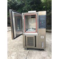 东莞科文厂家--半导体温湿度循环试验箱,高质量。