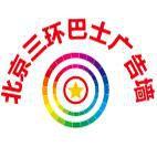 京航传媒广告(北京)有限公司