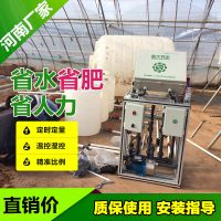 河南智能施肥机安装 自动灌溉葡萄滴灌水肥一体化方案带触摸屏幕