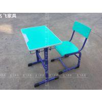 麦德嘉MDJ-KZY05彩色板式儿童桌椅 中小学培训桌椅 单人拆装出口课桌椅