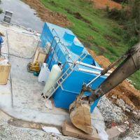 直销广东东莞城镇街道生活废水处理一体化设备找晨兴制造