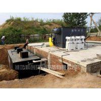 养鸡场污水处理气浮设备厂家
