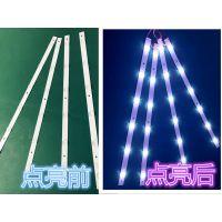 背光源LED灯条 大尺寸液晶显示屏拼接屏经销批发售后无忧品质保证