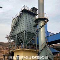 焦化厂除尘器@潞城焦化厂袋式除尘器@焦化厂除尘设备改造厂家