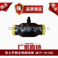 郑州Q61F全焊接球阀厂家,纳斯威涡轮全焊接球阀现货