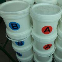 挤出工艺混炼胶用食品级铂金硫化剂高温硫化剂