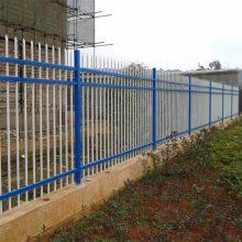 水库烤漆防爬围栏 惠州锌钢防爬隔离栅厂家 东莞工厂护栏