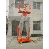 GTWY维修作业高空作业平台手动维修作业电动升降平台厂家定制