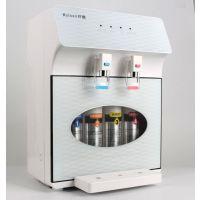 家用直饮加热一体机ro反渗透纯水机