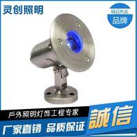 广东深圳LED水底灯抗紫外线外壳-灵创照明