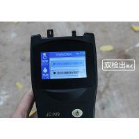 PM2.5 pm10檢測儀 顆粒物凈化效率離子 激光粉塵檢測儀 fl54-M9
