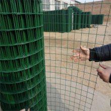 焊接荷兰网 波浪护栏网 养殖圈地网