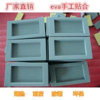 广东惠州厂家生产eva泡棉植绒防震内托 防静电防火eva泡棉