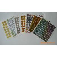 合格证标签 激光镭射防伪标签 PE外贸标签 PVC贴纸 透明封口签