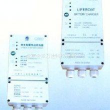 救生艇蓄电池充电器价格 型号:JY-CD4212-2、CD4212-1 金洋万达