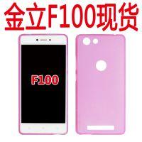 金立F106手机套F100手机壳F100L保护套F100S保护壳F100SD硅胶软套