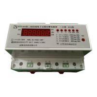 西安DTSY483G 三相四线预付费电子式电能表(导轨式)