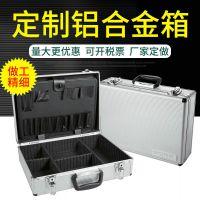 小型仪器铝箱 铝合金工具箱 家用铝制百纳盒箱 铝箱仪器箱定做