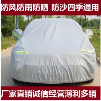 大众全新途观L专用汽车车衣车罩防晒防雨隔热遮阳罩加厚车套雨披