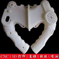 缓降器手板 嘉兴3D打印公司 激光快速成型 复模加工 CNC手办模型制作