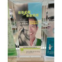 北京印刷易拉宝展架,会议展架,海报,X展架,门型展架