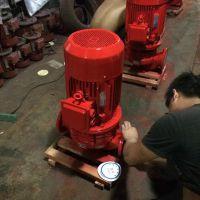 哪里有生产消防泵XBD11.0/20G-L室内喷淋泵流量,消防泵电机接线图