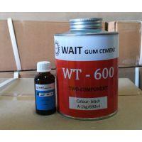 WT600皮带胶 WT-600橡胶粘合剂 WT-600胶水 威特600胶水