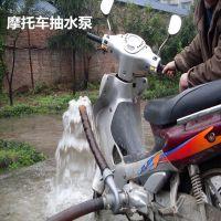 摩托车动力离心泵 枫雨抽水泵价格 新型摩托车水泵农用地面排灌机械 喷洒农药 鱼塘充氧
