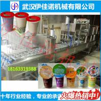 武汉伊佳诺4杯全自动塑料杯装果味饮料灌装封口机,杯装饮料灌装机