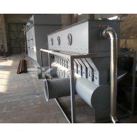 润凯干燥-药物颗粒沸腾床干燥机