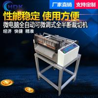 防震气泡膜裁切机包装泡膜裁张机 PVC膜裁切机塑料薄膜裁断机直销