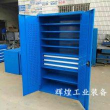 深圳 辉煌HH-231 电力安全柜 双开门铁皮柜重型
