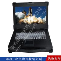 15寸工业便携机定制军工电脑机箱工控一体机便携式视频采集加固笔记本