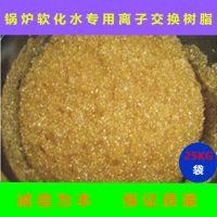 001X7强酸性阳离子交换树脂加盟销售,青腾001-7软化水树脂