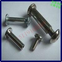 双头锁紧铆钉 半圆头公母铆钉螺丝 对接螺丝铆钉 生产加工定做