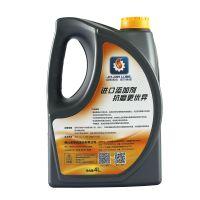 GL-5 齿轮油 重负荷车辆齿轮油,佛山润滑油厂,广东齿轮油供应商