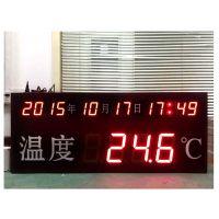 室外地温电子看板/车间生产管理看板/RS485通讯粉尘丙酮/温湿度屏