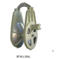 haisun BTW1-29A1动力滑车抓捕设备厂家直销