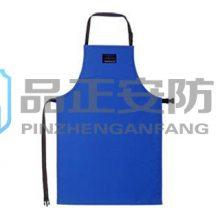 厂家直销超低温防护围裙 济南品正防液氮防冻LNG防护围裙42英寸
